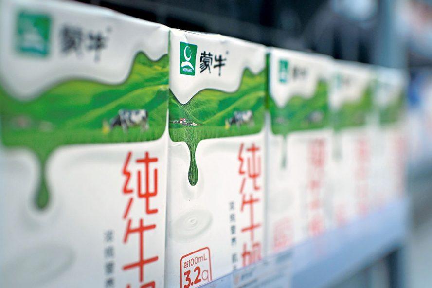 Chinese zuivelondernemingen timmeren ook in het buitenland steeds harder aan de weg. Zo deed Mengniu afgelopen jaar nog 2 grote overnames in Australië. - Foto: ANP