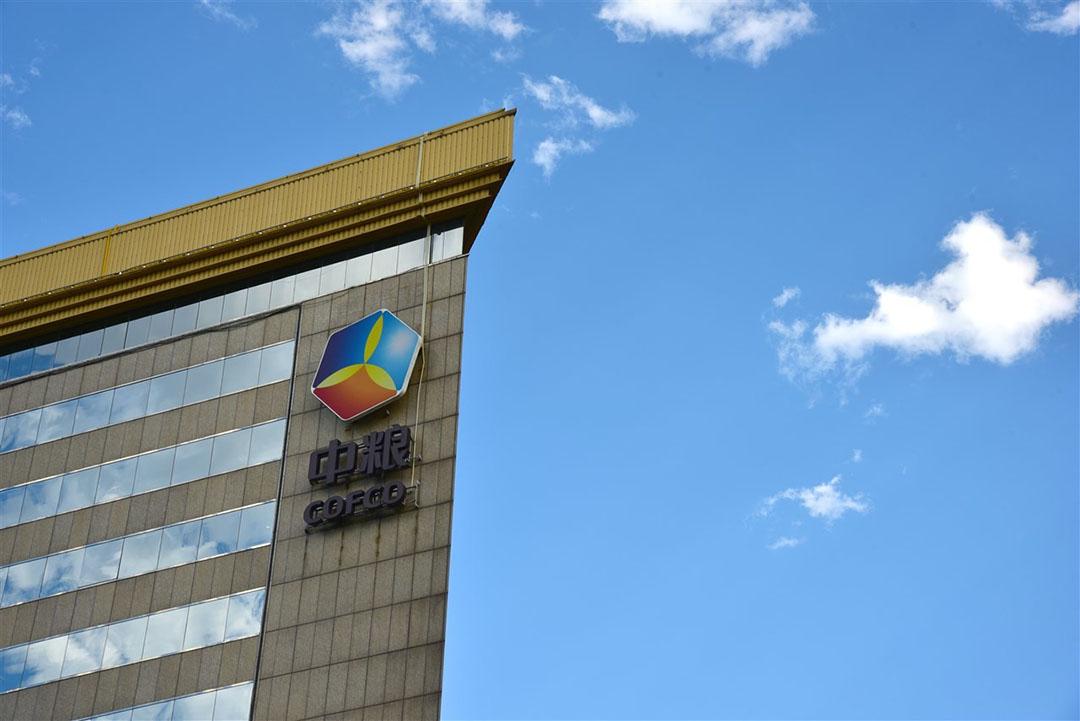 Hoofdkantoor van Cofco International in Peking. Het besluit is gepubliceerd in het jaarlijkse duurzaamheidsverslag van Cofco. Foto: ANP