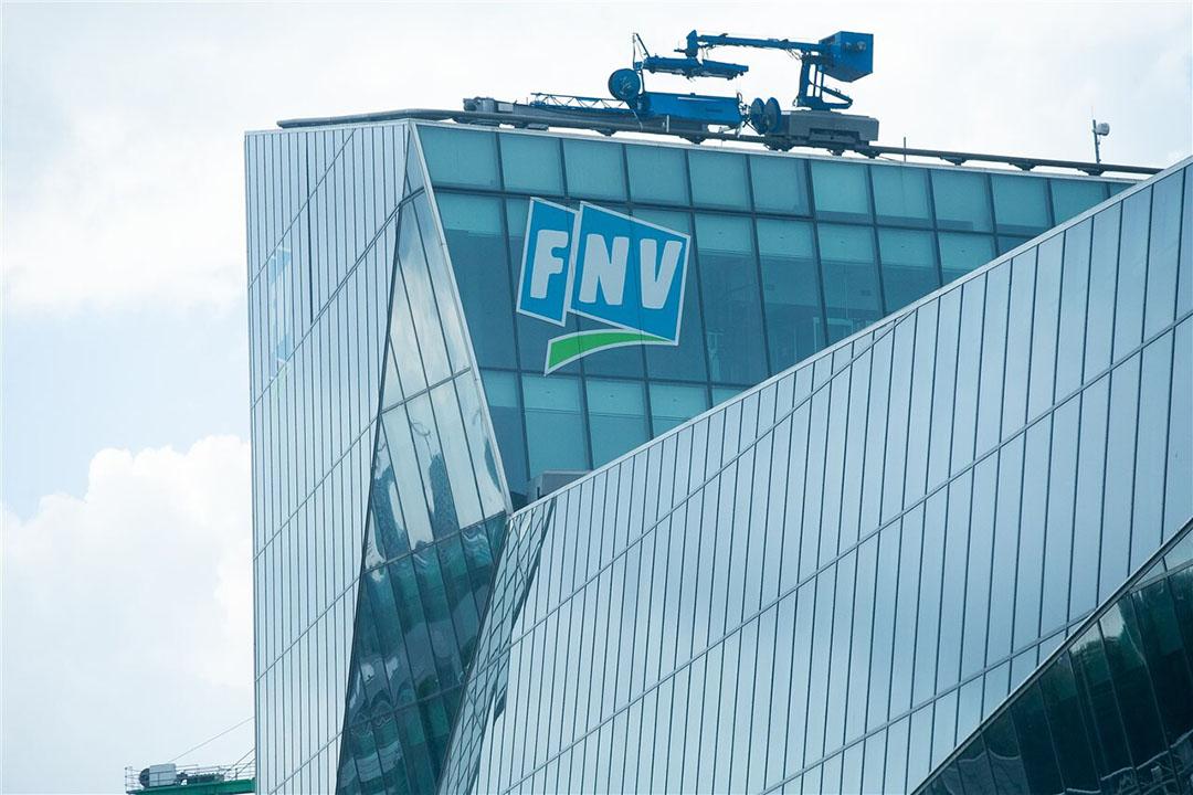 Hoofdkantoor van FNV in Utrecht. Foto: ANP