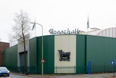 Slachterij Gosschalk in Epe (Gld.). - Foto: Koos Groenewold