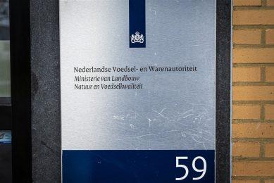 Het hoofdkantoor van de Nederlandse Voedsel- en Warenautoriteit (NVWA). - Foto: ANP