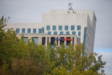 Het hoofdkantoor van KraftHeinz in Amsterdam-Zuid. Foto: ANP